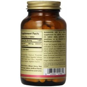SOLGAR Витамин B1 (Тиамин) 500мг 100 таблеток