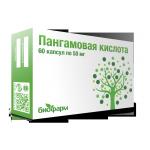 Пангамовая кислота Витамин B-15 50 мг 60 таблеток