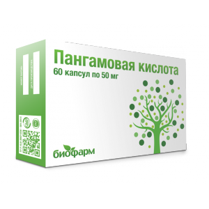 БиоФарм Пангамовая кислота Витамин B-15 50 мг 60 таблеток