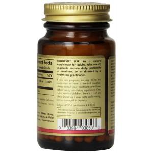 SOLGAR Витамин B2 100мг 100 вегетарианских капсул