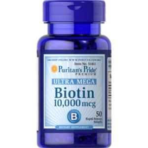 Puritan's Pride Биотин 10,000 мкг 50 мягких таблеток
