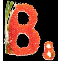 Витамин В8 (Инозитол)