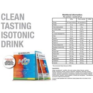 Изотонический напиток H3O PRO Herbalife, упаковка 10шт.