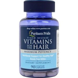 Puritan's Pride Витамины для волос максимальная сила 90 таблеток